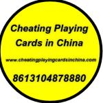 cheatingplayingcardsinchina