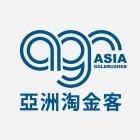 亞洲淘金客