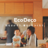 EcoDeco