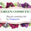 Green Cosmetic