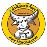 mayahol