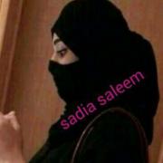 Photo of سعدیہ سلیم شمسی
