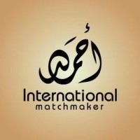 Muslim Matchmaker for (Canadian / American / British / Australian and Indian) Muslim (women / men / brides / grooms / boys / girls)