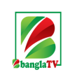 বি-বাংলা টিভি