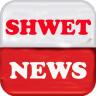 मप्र में दिव्यांगों ने सरकार के खिलाफ मोर्चा खोला