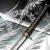 Kanagawa Kenshin