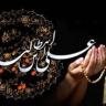 Muslim Tantra Mantra