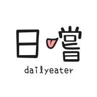 日嚐 DailyEater