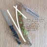 Straight Razor Chef