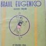 ulysses freire da paz jr