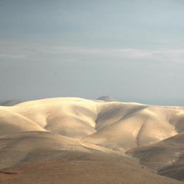 Year of 5779 Ayin Tet עט – Ephraim in the Land