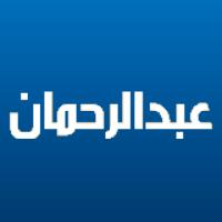 GAMCA GCC Medical Exam Guidelines – FIT OR UNFIT | GAMCA