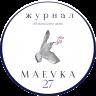 Maevka27Blog