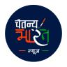 chaitanyabharatnews