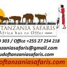 proudoftanzaniasafaris