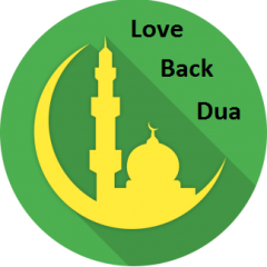 Shohar Ko Apna Banane Ka Wazifa, Amal and Dua in Urdu – Love