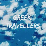 greektravellers1