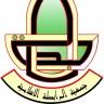 جمعية رابطة الاسلامية